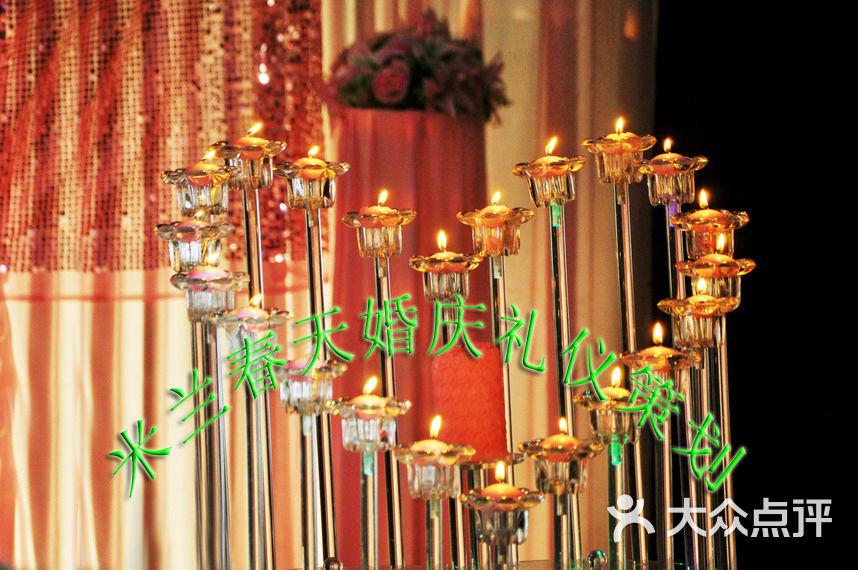米兰春天婚纱摄影图片-北京个性写真-大众点评网
