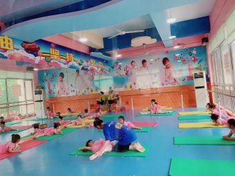 阳光天使舞蹈学校(青年西路店)
