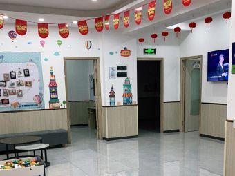 奥博潜能开发中心(中山石岐店)