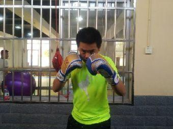 秀峰区传奇拳击培训中心