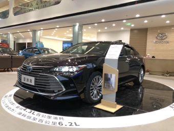 苏州中园一汽丰田4S店(吴江店)