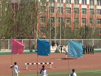 内蒙古师范大学(盛乐校区)