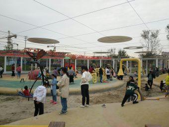 义乌万达儿童公园充电站