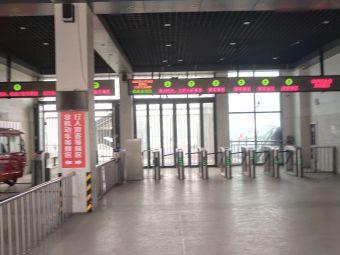 张家港双山客运码头售票处
