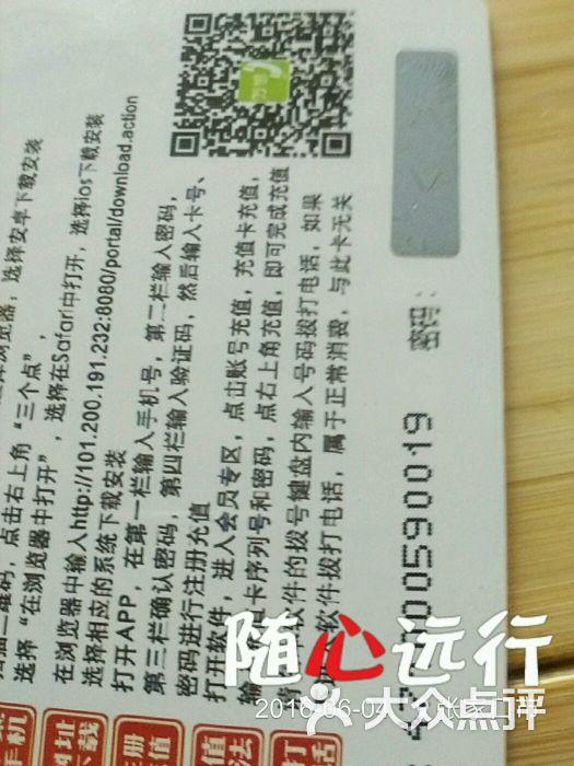 张北县美食饭农家菜-美食-张北县老家-大众点评藤县图片梧州图片