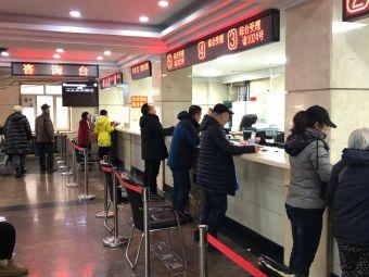 哈尔滨市不动产登记中心南岗分中心(登记分中心)