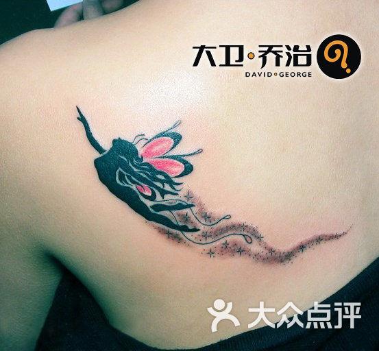 大卫乔治纹身刺青作品图片 - 第395张
