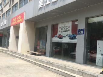 吴江建荣上汽荣威4S店