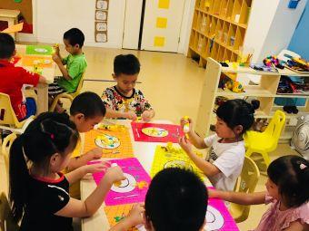 柯贝米幼儿园(古田校区)