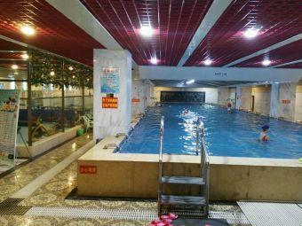万兴健身游泳会所