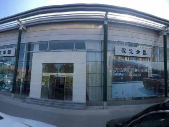 金昌瑞祥上汽荣威4S店(军校广场店)