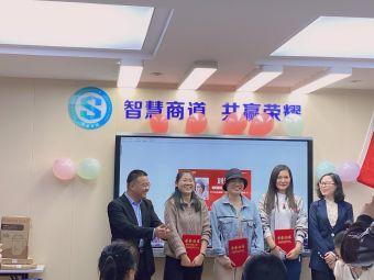 济宁商道会计培训学校