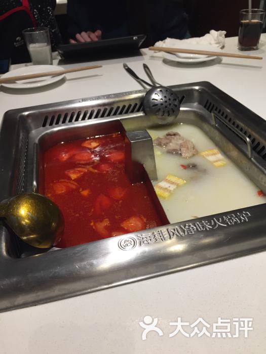 海底捞火锅(南京东路店)的点评