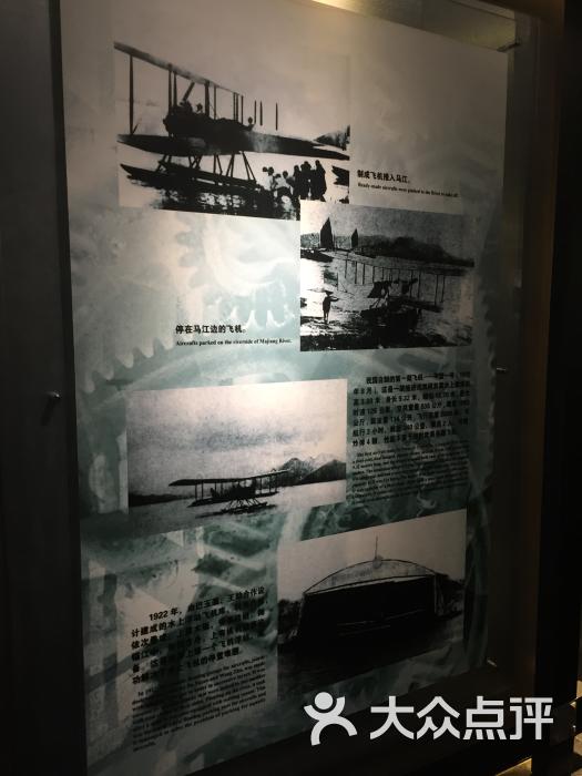 中国船政文化博物馆图片 - 第21张