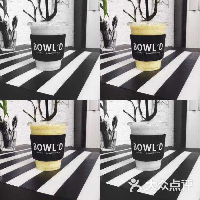 bowld-图片-上海美食-大众点评网