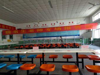 石家庄创新国际学校(初中部)