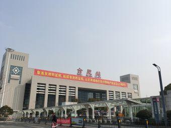 肿瘤医院省立医院西区