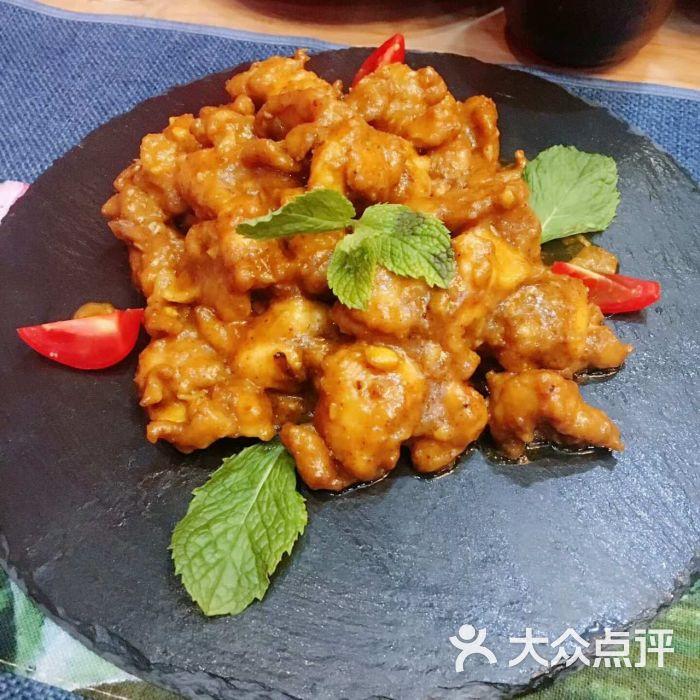 酱子中式创意菜咖喱鸡图片 - 第3张
