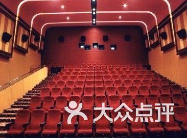 新衡山电影院1