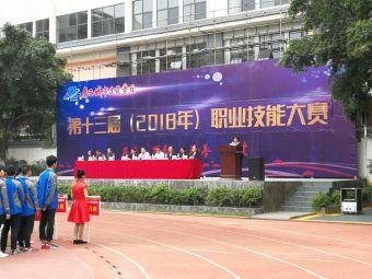 广西城市建设学校成教培训中心