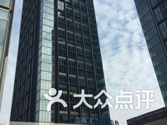 中庚环球创意中心