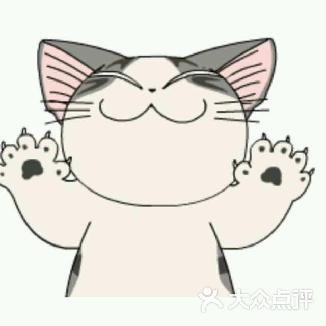 动漫 卡通 漫画 头像 眼镜 640_640