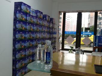 天然苏打水