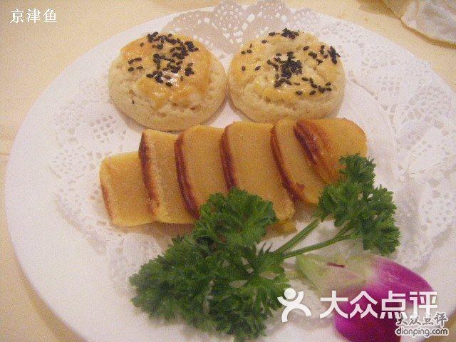 qq餐厅鲁菜材料_明珠怡和水幕餐厅qq 463图片-北京鲁菜-大众点评网