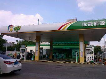 优能能源加油站