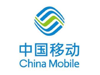 中国移动(洛桑嘉手机连锁店)