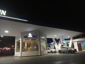 道森石油绿色加油站