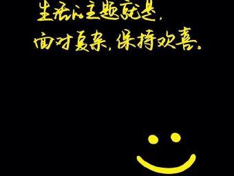 无锡宝诚宝马4S店(滨湖店)