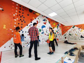 攀岩运动协会