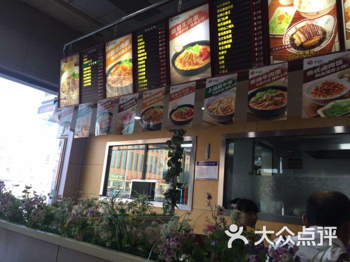 李先生加州牛肉面(白鹤洗浴店)-图片-齐齐哈尔美食