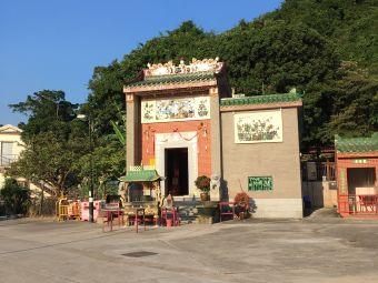 索罟湾天后庙