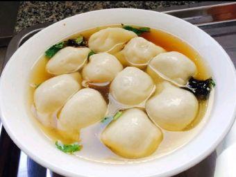 老许水饺(麟州街店)