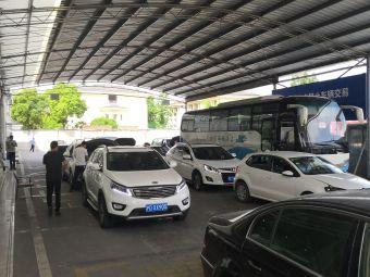 上海市莘庄旧机动车交易市场
