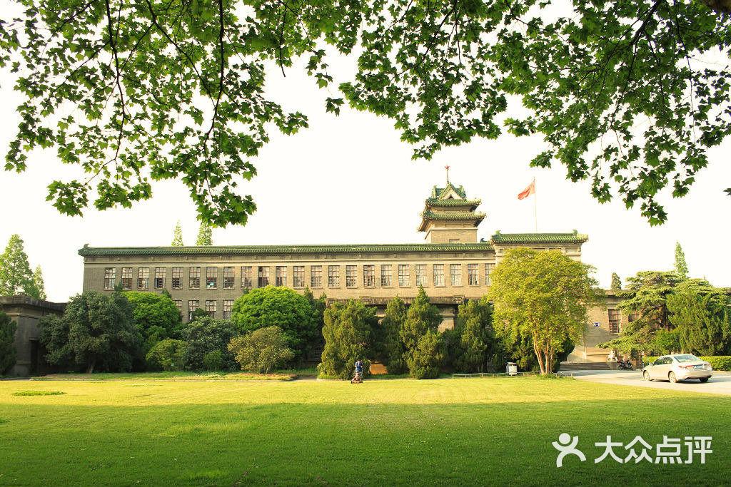 南京农业大学 主楼图片 南京学习培训图片