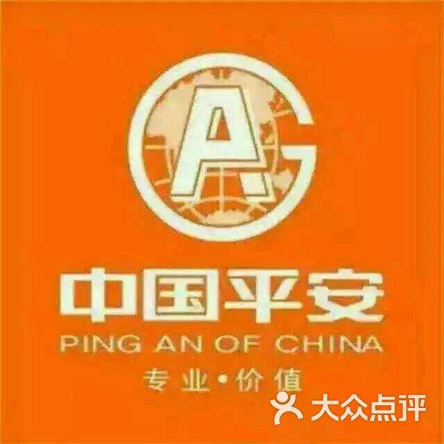 中国平安人寿保险公司 丰润支公司