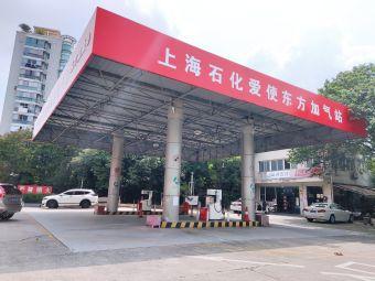 上海石化爱使东方加气站