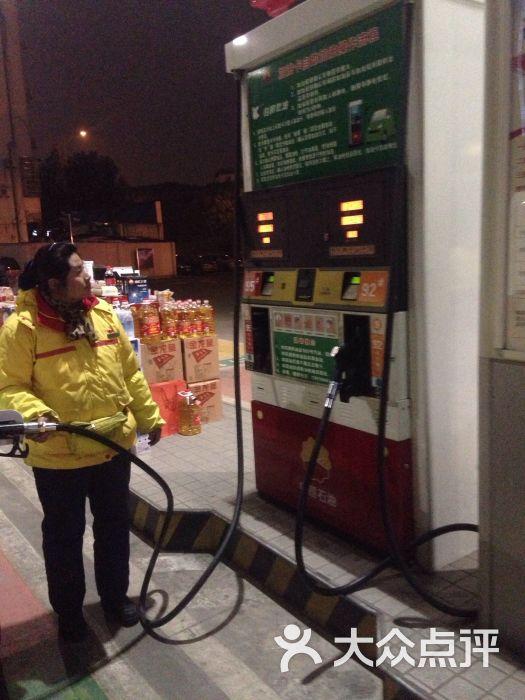 中国石油-加油中图片-宁波爱车-大众点评网