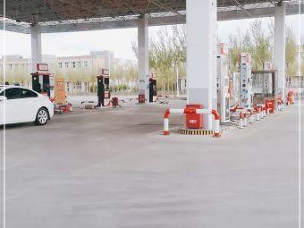 林通石化加油加气站