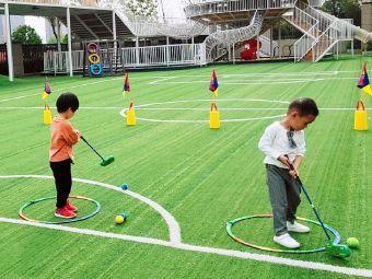 培尔乐金沙湾幼儿园