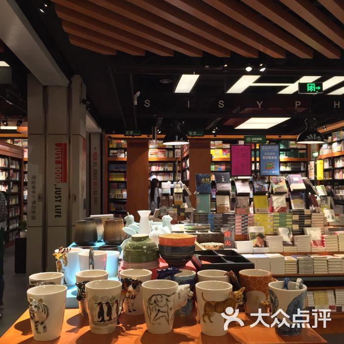 西西弗书店&矢量咖啡(万象城店)-图片-福州美食-大众