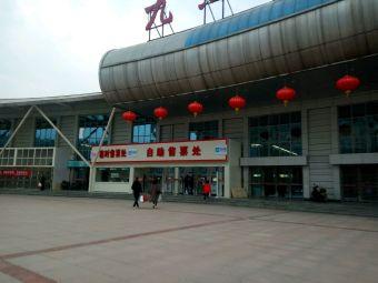 九江汽车站售票处
