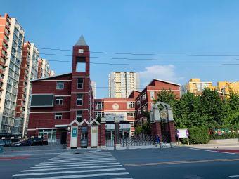 清华大学附属中学丰台学校