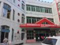 玉州区直属机关第一幼儿园