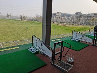荣盛国科国际高尔夫俱乐部