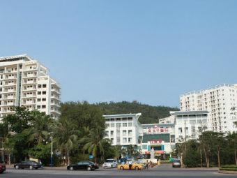 海南省中医院健康管理中心