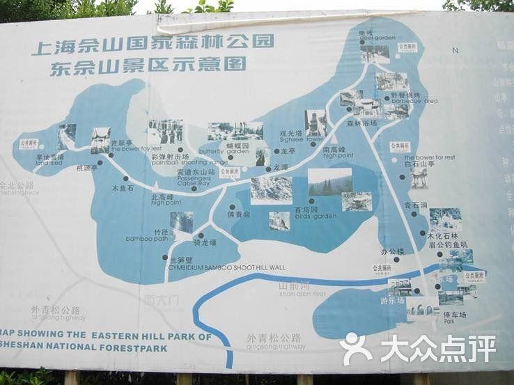 佘山国家森林公园东佘山森林公园地图图片-北京公园